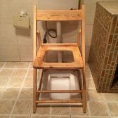 折疊便攜 老人實木坐便椅 孕婦坐便凳子座便器馬桶櫈 廁所凳大便