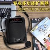 Depusheng V2小蜜蜂擴音器便攜式叫賣耳麥話筒麥克風音響教師教學 千千女鞋