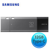 Samsung 三星 DUO Plus USB3.1 Type-C 32GB 隨身碟