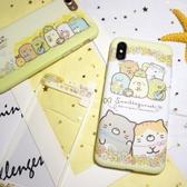 貓咪墻角生物iphoneXR/8plus手機殼角落XsMAX保護殼7花朵水龍炸蝦