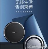 無線充電器蘋果8plus無線沖電器iPhone XR三星s8小米mix2s手機通用快充Xs max無線充 酷斯特數位3c