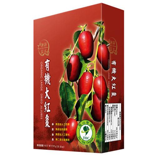 【謙善草本】有機大紅棗(有果核)   295g/盒    6盒
