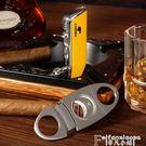 茄龍雪茄打火機二件套裝不銹鋼雪茄刀帶打孔器 非凡小鋪
