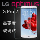 LG G Pro 2 Zenfone 5...