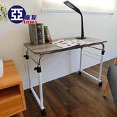 成長桌 站立桌 書桌【DBA001】伸降調整電腦桌 Amos