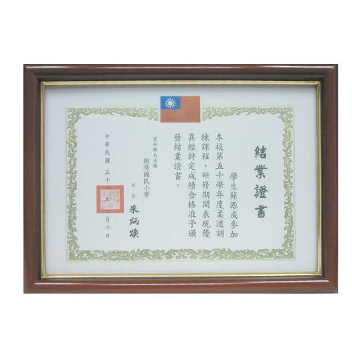 【獎狀框】A4(橫式) 證書框/相框/獎狀框(21x30cm)