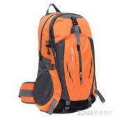 戶外登山包大容量書包男女旅游雙肩運動韓版旅行背包igo    琉璃美衣