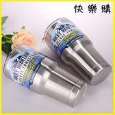 冰霸杯-大容量304不銹鋼保溫杯飲料杯冰霸杯