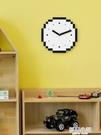 mandelda家用鐘飾創意個性藝術掛鐘客廳簡約時鐘掛牆極簡輕奢鐘表 夢幻小鎮