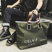 尼龍手提旅行包拉鏈購物袋女運動健身潮大容量單肩包男旅行袋 - 風尚3C