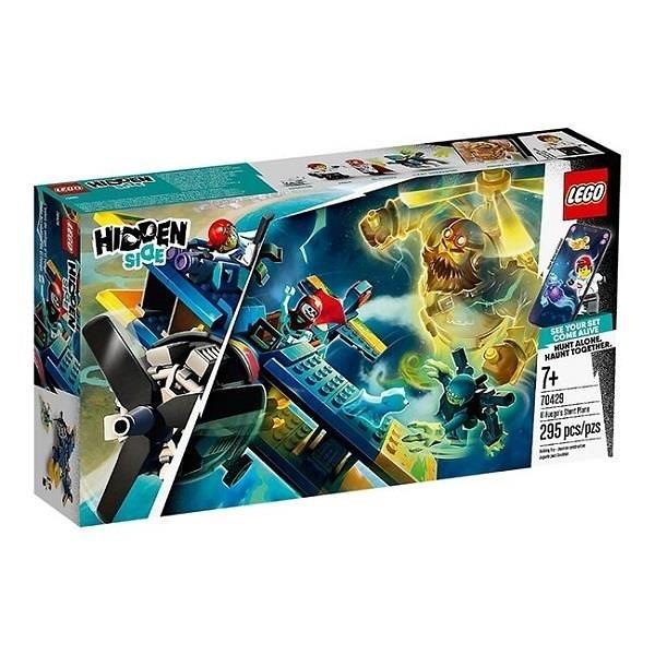 【南紡購物中心】【LEGO 樂高積木】幽魂祕境Hidden Side 系列 -  El Fuego s Stunt Plane70429