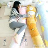 動漫男朋友陪睡長圓柱型拆洗睡覺神器抱枕長條枕頭送人女孩禮物  莉卡嚴選