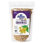 綠源寶~發芽黃豆500公克/包