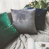 抱枕北歐簡約沙發抱枕ins風靠墊枕現代客廳床頭純色布藝抱枕套大靠背 海角七號