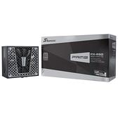 Seasonic 海韻 PRIME PX-650 白金 全模組 電源供應器(SSR-650PD) [富廉網]