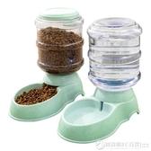 寵物飲水機狗狗食盆貓咪水盆喂食器貓用自動喂水喝水寵物泰迪用品  圖拉斯3C百貨