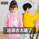 寶寶吃飯罩衣秋冬圍裙兒童罩衣長袖防水幼兒...