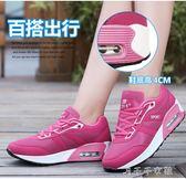 黑色網面運動鞋女單鞋休閒氣墊鞋搖搖鞋跑步鞋鞋子女 千千女鞋