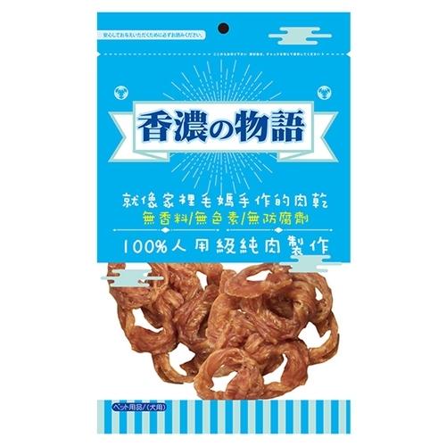 【寵物王國】香濃物語-雞肉甜甜圈100g