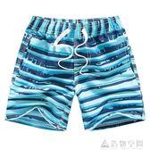 童裝夏季男童短褲速干兒童沙灘褲中大童休閒中褲五分游泳夏裝男孩 造物空間