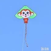 濰坊麗達風箏可愛金絲猴子兒童微風易飛2019新款風箏 DJ12077『麗人雅苑』