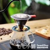 手沖杯~咖啡過濾網手沖壺濾杯不銹鋼過濾網 滴漏式咖啡壺過濾杯