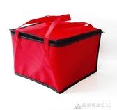 便當袋加高蛋糕保溫袋保冷袋外賣鋁箔冷藏海鮮大閘蟹保鮮冰包可客制 交換禮物