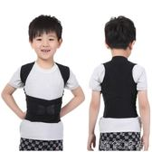 矯正帶 駝背矯正器矯姿帶 兒童成人男女士通用矯正駝背 脊椎矯正 防駝背 唯伊時尚