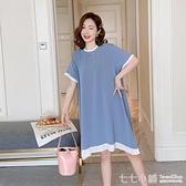 2021年夏季上衣大碼中長款純棉短袖T恤裙女藍色拼接A字洋裝春潮