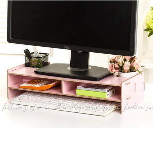 【DC140】DIY桌面電腦架 電腦螢幕增高架 鍵盤架 桌上收納盒 螢幕增高架 螢幕支架★EZGO商城★