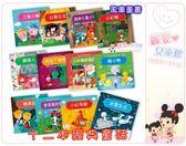 麗嬰兒童玩具館~風車圖書-寶寶的12個經典童話故事(平裝本.全套組)