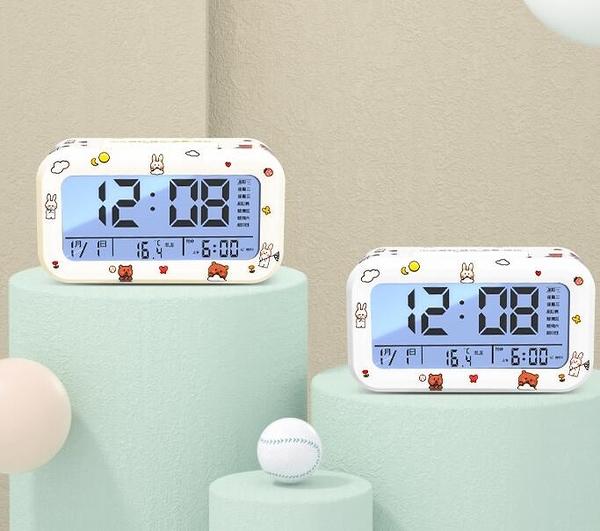 電子鐘 鬧鐘學生用網紅夜光兒童床頭小電子充電智能時鐘多功能鬧鈴大音量【快速出貨八折特惠】