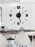 掛鐘INS網紅鐘錶掛鐘客廳免打孔北歐家用時尚靜音簡約DIY個性創意石英 LX聖誕交換禮物