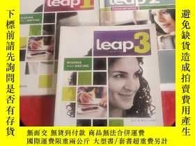 二手書博民逛書店Leap罕見Reading and Writing(1、2、3)3冊合售,書內有少量字跡!Y23470 Bea
