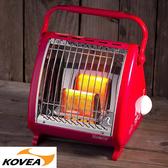 韓國 KOVEA KH-2006 Power Sense熱力四散暖爐 快速取暖/輕便暖爐取代款暖包/暖氣器具
