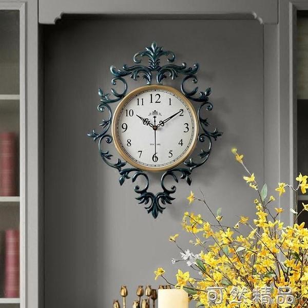 歐式復古鐘表客廳掛鐘創意大氣時鐘靜音美式掛表家用臥室石英壁鐘 雙12全館免運