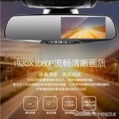 宏曼汽車行車記錄儀360度全景高清夜視免安裝無線前後雙錄電子狗YYJ 阿卡娜