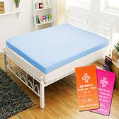 【KOTAS】釋壓型 10cm 防蹣抗菌竹炭記憶床墊-單人3尺 -藍
