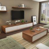 茶几 電視櫃 茶幾電視櫃組合套裝客廳現代創意時尚白色客廳簡約小戶型烤漆整裝XW 中元節禮物