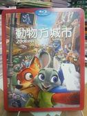 影音專賣店-Q03-055-正版藍光BD*動畫【動物方城市】-外紙盒完整