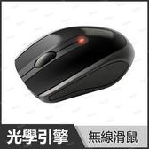 技嘉 GIGABYTE M7580 V2 高效無線光學滑鼠 無線滑鼠 光學滑鼠【Buy3c奇展】