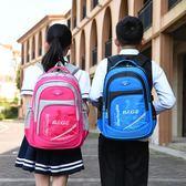 兒童書包書包小學生1-2-3-6年級男女生 護脊耐磨輕防水兒童後背包6-12周歲 嬡孕哺
