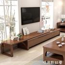 實木電視櫃茶幾組合新中式現代簡約可伸縮臥室櫃小戶儲物客廳家具MBS 「時尚彩紅屋」