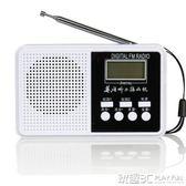 收音機 英語聽力考試專用學生收音機大學英語四六級收音機調頻fm考試用的四級 玩趣3C