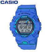 CASIO G-SHOCK 藍牙手錶GBD-800-2D【愛買】
