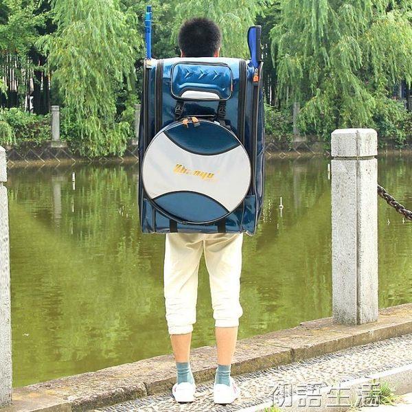 朝宇雙肩漁具包釣魚包釣椅包特大背包魚竿包桿包魚具包魚包 初語生活igo