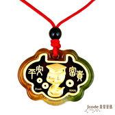 J'code真愛密碼-小龍博士 精緻木盒彌月禮0.1錢