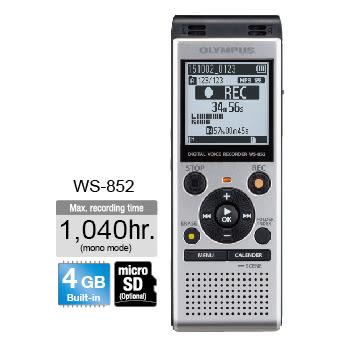【OLYMPUS】 數位錄音筆 WS-852