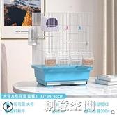 鳥籠大碼鸚鵡籠豪華別墅八哥玄鳳牡丹虎皮鴿子籠繁殖籠鸚鵡鳥籠子 NMS創意新品