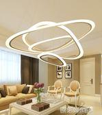 個性吊燈 後現代吊燈現代簡約環形led個性大氣臥室燈 MKS 歐萊爾藝術館